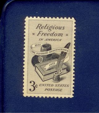 Religious Freedom In America Stamp 3 Cents photo