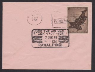 1955 Pakistan Sc 80 First Day Cover (unaddressed) With 2 Rawalpindi Cancels photo