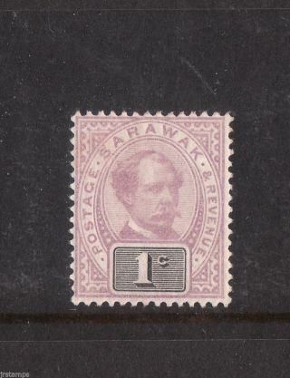 Sarawak 1892 Scott 8 Gum,  Stanley Gibbons 8 photo