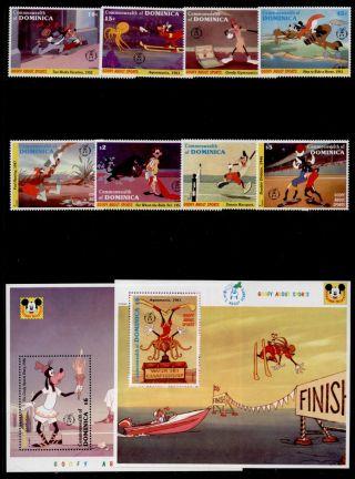 Dominica 1494 - 1503 Disney,  Goofy ' S 50th Anniversary,  Sports,  Horse photo