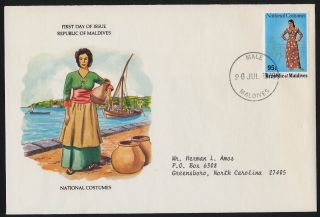 Maldives 814 Fdc Costumes,  Boat On Cachet photo