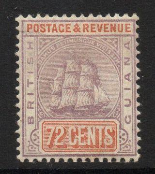 British Guiana Sg204 1889 72c Dull Purple & Yellow - Brown Mtd photo