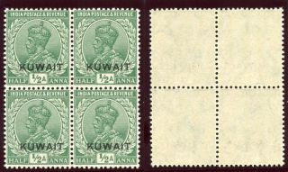 Kuwait 1929 Kgv ½a Green Block Of Four.  Sg 16.  Sc 17. photo