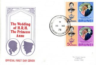 Brunei 14 November 1973 Royal Wedding Official First Day Cover Cds photo