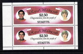 St Kitts 1981 Royal Wedding Full $2.  50 Booklet Pane photo