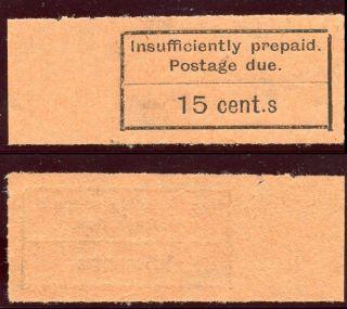 Zanzibar 1926 Postage Due 15c Shows