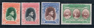 Bahawalpur 1948 Definitive Colour Change Sg 35/8 photo
