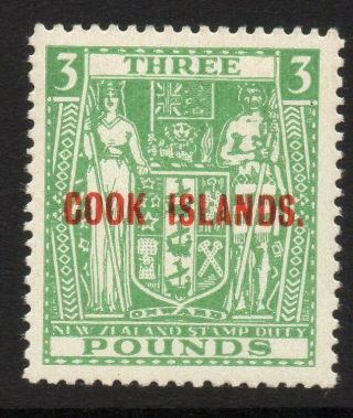 Cook Islands Sg135w 1953 £3 Green Wmk Inverted Mtd photo
