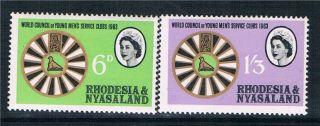 Rhodesia & Nyasaland 1963 Service Clubs Sg 48/9 photo