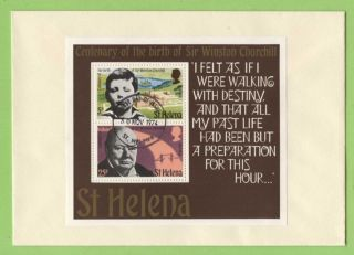 St Helena 1974 Churchill Miniature Sheet On Plain First Day Cover photo
