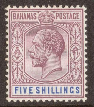 Bahamas: Kg5 1912 - 5s Dull Purple & Blue.  Lmm.  Sg88.  (ref.  1025) photo