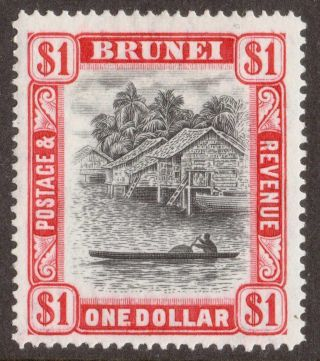 Brunei: 1947 - $1 Black & Scarlet.  Mm.  Sg90.  (ref.  1022) photo