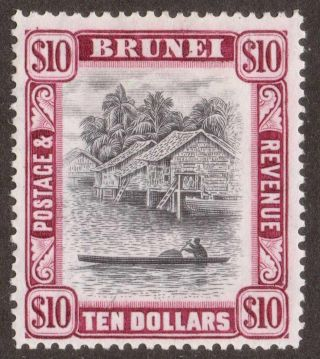 Brunei: 1948 - $10 Black & Purple.  Mm.  Sg92.  (ref.  1024) photo