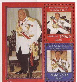 Tonga - 1998 King Taufa ' Ahau Tupou Iv 80th - 2 Stamp Sheet - 20n - 032 photo