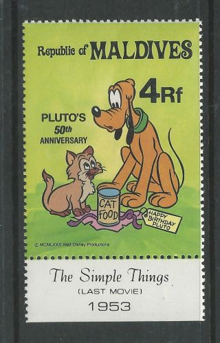 Maldives 950 Disney Pluto ' S 50th Anniversary: