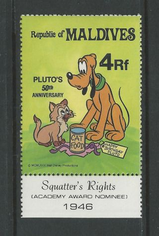 Maldives 950 Disney Pluto ' S 50th Anniversary