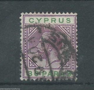 Cyprus - 1923 - Sg88 - Cv £ 1.  75 - photo