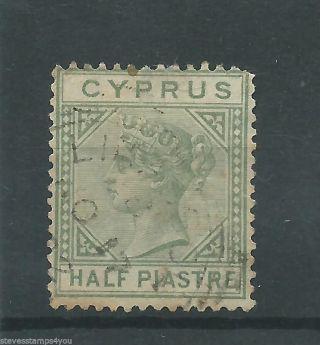 Cyprus - 1883 - Sg16a - Cv £ 3.  00 - photo