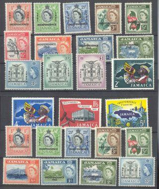 Jamaica Qeii 1962 - 64 Independence (both Wmks) Lmm Sg181/96 205/13 photo