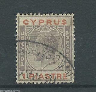 Cyprus - 1924 To 1928 - Sg106 - Cv £ 2.  00 - photo
