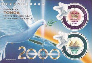 Tonga - 2000 Millennium In Tonga - 2 Stamp Sheet - 20n - 030 photo