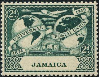 Jamaica 1949 (kgvi) 2d Deep Blue - Green Sg146 Cv £1.  25 Vf Mh Postage photo