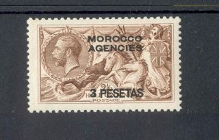 Morocco Agencies (sp. ) Kgv 1914 - 26 3f On 2s6d Chocolate - Brown Sg142 photo