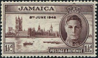 Jamaica 1946 (kgvi) 1 1/2d Purple - Brown Sg141a Cv £0.  65 F Mh Postage photo