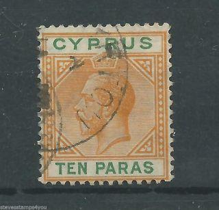 Cyprus - 1912 - Sg74 - Cv £ 2.  50 - photo