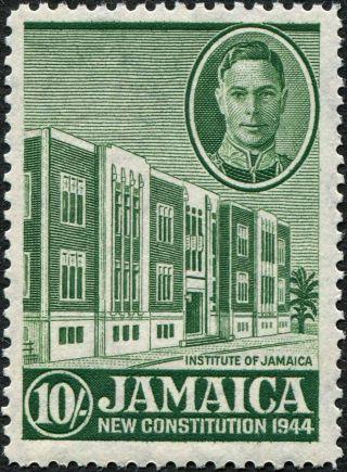 Jamaica 1945 - 6 (kgvi) 10s Green Sg140 Cv £3.  00 F Mh Postage photo