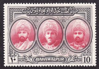 Bahawalpur Scott 15 Stamp - Lightly Hinged - Early Classic photo