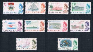 Bahamas 1965 Definitives To 1/ - Sg 247/56 photo