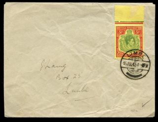 Nyasaland 1945 Cover 5/ - Sg141a Ordinary Paper Limbe Cancel photo