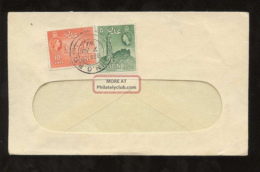 Aden 1957 National Bank Of India Window Envelope. . .  10c + 5c Local Rate British Colonies & Territories photo