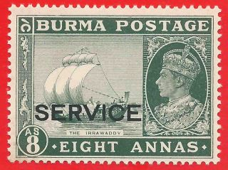 8as Myrtle Green Stamp 1939 Burma Overprinted Service Sgo23 photo