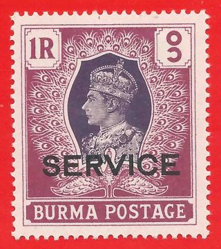 1r Violet / Maroon Stamp 1946 Burma King George Vi O/printed Service Sgo37 photo