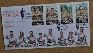 2001 Tonga Fdc Dances National Costumes,  Ethnography photo
