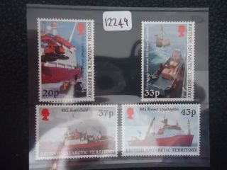 British Antarctic Territory 2001 Supply Ships 4v photo