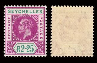 Seychelles Kgv 1912 - 16 2r.  25 Sg 81 Never Hinged Cv £75 For Hinged photo