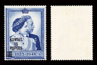 Kuwait Kgvi Royal Silver Wedding 15r Sg 75 Lightly Hinged Cv £38 photo