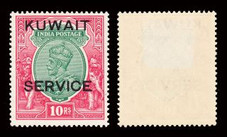 Kuwait 1929 - 33 Kgv Official 10r Sg O26 Lightly Hinged Cv £80 photo