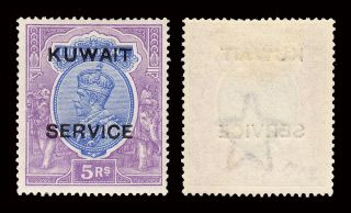 Kuwait 1923 - 24 Kgv Official 5r Sg O12 Lightly Hinged Cv £110 photo