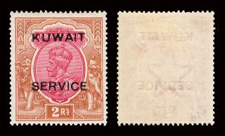 Kuwait 1923 - 24 Kgv Official 2r Sg O11 Lightly Hinged Cv £32 photo
