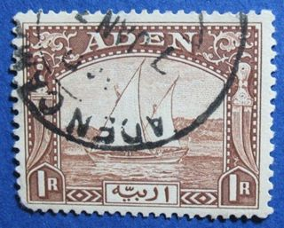 1937 Aden 1r Scott 9 S.  G.  9   Cs04202 photo
