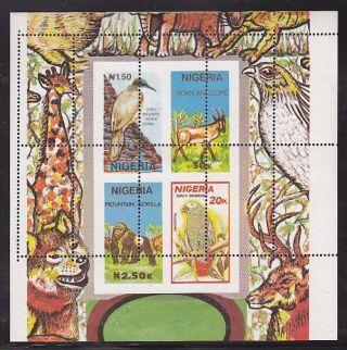 Nigeria - Fauna,  Bird,  Parrot,  Misperforated Sheetlet photo