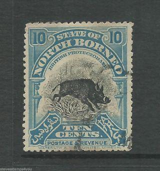 North Borneo - 1909 To 1923 - Sg170a - P15.  00 - Cv £ 42.  00 - photo