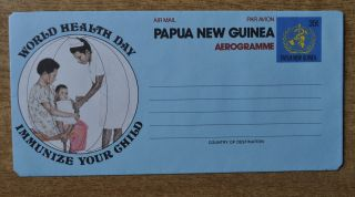 Papua Guinea Aerogram,  Medicine,  Vaccination,  Immunization Of Children, photo