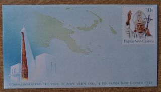 1984 Papua Guinea,  Visit Of Pope Paul Ii,  The Church photo