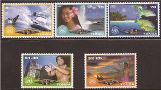Tonga - 2002 Eco Tourism - 4 Stamp Sheet - 20n - 017 photo