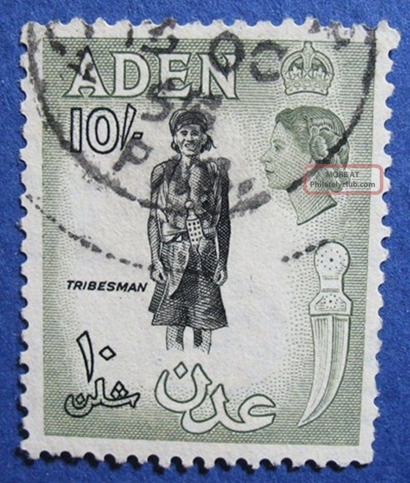 1954 Aden 10s Scott 60 S.  G.  70   Cs04215 British Colonies & Territories photo